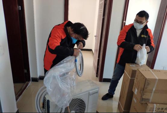 从津到汉20小时 国美为武汉方舱医院再送取暖器